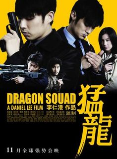 A team of Interpol agents arrive in the city to testify against a local crime lord. However on the way to court the vehicle carrying the Triad boss is attacked and the crime lord snatched, not by his own people… Popular Tv Series, Popular Movies, Latest Movies, Movies 2019, Hd Movies, Movies Online, Streaming Vf, Streaming Movies, Sammo Hung