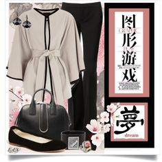"""""""Untitled #1311"""" by snippins on Polyvore"""
