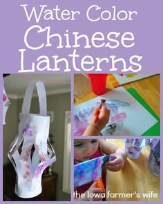 How to Make Watercolor Chinese Lanterns
