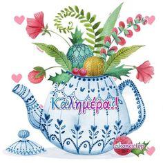 Χριστουγεννιάτικες εικόνες για καλημέρα.! - eikones top Good Morning Coffee, Good Morning Messages, Tea Pots, Christmas Ornaments, Holiday Decor, Greek, Night, Quotes, Good Morning Wishes