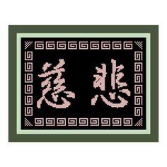Compassion -- Chinese Symbol/Kanji Cross-Stitch Pattern -- PDF. $5.00, via Etsy.