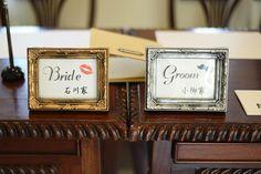 キャンドゥの100円ゴールドフォトフレームで作ったアイテムまとめ | marry[マリー] Wedding Table, Diy Wedding, Wedding Reception, Dream Wedding, Welcome Boards, Wedding Preparation, Wedding Welcome, Wedding Invitation Cards, Wedding Designs
