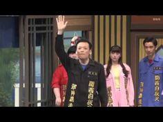 よしもと新喜劇「茂造 恋のバリバリ伝説!」 FULL HD