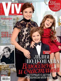 Lilia Podkopayeva with her children // Side note: Gorgeous!