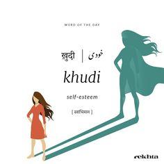 KHUDI ko kar buland itn ki har taqdeer se pehle Khuda bande se khud puche bata teri raza kya hai Iqbal #UrduPoetryLovers #UrduPoetry…