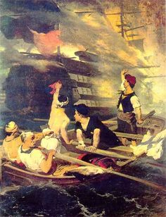 Greek War of Independence, attack to the turkish flagship by a fireship commanded by Kanaris at the island of Chios Island, Greece. by Nikiforos Lytras Richard Burlet, Greek Independence, Greek Warrior, Famous Portraits, Winslow Homer, History Page, Greek History, Greek Art, Chiaroscuro