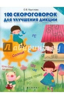 Богуславская Н.е. Веселый Этикет