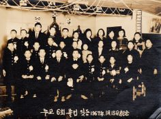 1967년 주교 졸업 사진