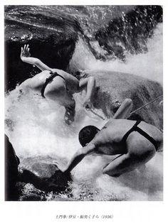 土門拳 / 伊豆・鮎つく子ら, 1936.by Ken Domon, at Izu ( Shizuoka pref. Japan ), Children to spear sweetfish.