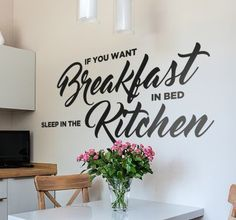 Put this funny sticker on the wall of your kitchen! #kitchen #wallsticker #decoration