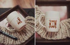 Homey Personalized Mugs