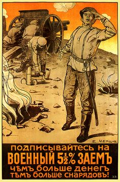 WW1 ... out of shells (Russia)