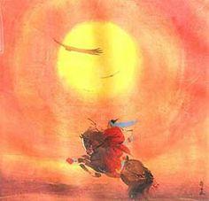 Guo Ming Fu