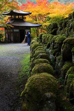 Kyoto Atago Buddha temple