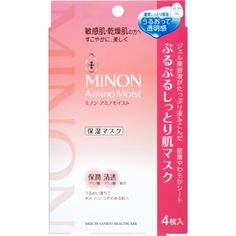 MINON AMINO MOIST Mask---If you are sensitive skinned girl, you can't miss this mask. A lot of my friends will use it when their skin have sensitive reaction. It is very mild and any good hydrating effect!