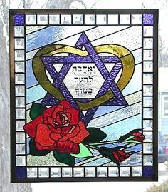 Judaic Art - And You Shall Love Your Neighbor...