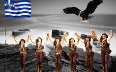 Pontiako Radio in Pontic Music - Ποντιακή Μουσική Forum Greek Traditional Dress, Greek Beauty, Greek Art, Black Sea, Ancient Greek, Greece, Asia, Beautiful, History