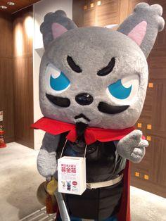 "This is Yuru-Chara.A name is ""Nobu-sama"""