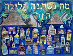 Ma Nishtana - How is this night different? I imagined Am Yisrael sitting together through the ages all reciting from the same text of the Haggadah of leaving the slavery of Egypt to freedom