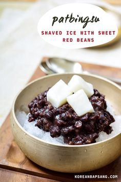 Bingsu is a Korean shaved ice treat. You can easily make a quick version with canned red beans, but the sweet red beans are easy to make at home. #patbingsu #redbeans #sweetricebeans #koreanrecipe #koreanbapsang @koreanbapsang | koreanbapsang.com