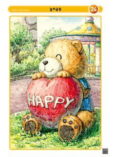 1018213 Kids Watercolor, Watercolour, Human Drawing, Poster Colour, Korean Art, Art Lesson Plans, Art School, Art Education, Pencil Drawings