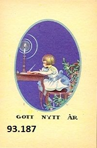 Nerman Einar