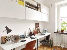 64平米儒雅精致公寓 Office Nook, Study Office, Interior Architecture, Interior Design, Interior Ideas, Long Desk, Spare Room, Home Office Design, My Dream Home