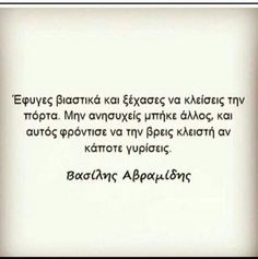 Greek Quotes, Wise Quotes, Qoutes, Greek Words, Love Story, Life Is Good, Thats Not My, Lyrics, Poetry