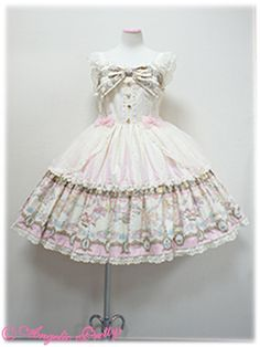 Day Dream Carnival ティアードジャンパースカート
