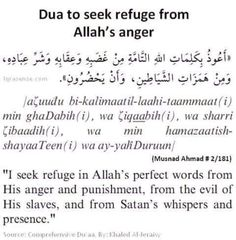 DUA ( Supplication ) TO SEEK REFUGE FROM ALLAH'S ANGER .