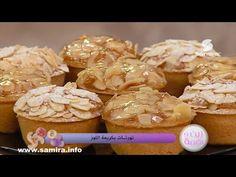 Petits gâteaux aux amandes / Almonds cookies recipe / حلوى اللوز لعيد الفطر - YouTube