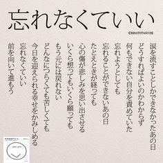 """t.hさんのツイート: """"忘れなくていい #東日本大震災 #東日本大震災から7年 #検索は応援になる #311企画 #いま応援できること… """""""