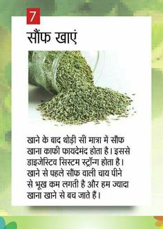 Good morning- शुभ सकाळ Good morning - – Life and personal care Natural Health Tips, Good Health Tips, Health And Beauty Tips, Natural Skin, Natural Teething Remedies, Natural Cough Remedies, Home Health Remedies, Natural Health Remedies, Health Facts