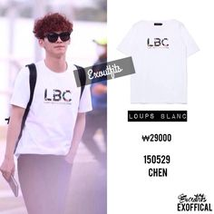 150529 #CHEN  Details: Loups Blanc x T-shirt  TAKE OUT WITH FULL CREDITS