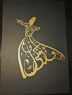 Original Handmade Sufi Calligraphy of Whirling Dervish (black and Gold) signed…
