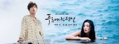 The Legend of The Blue Sea - 2016 Korean drama