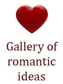 Галерея романтических идей :: С улыбкой на лице!