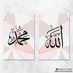 Allah Muhammad Set - Pink Geometric Abstract – Republic Of Canvas Islamic Art Canvas, Islamic Paintings, Islamic Wall Art, Arabic Calligraphy Art, Arabic Art, Calligraphy Alphabet, Canvas Art Quotes, Islamic Posters, Small Canvas Art