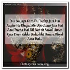 #love #shayari Dur na jaya karo dil tadap jata hai shayari…
