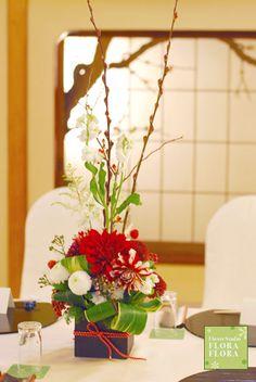 料亭でのご披露宴 紅白のダリア和装花 浅草茶寮一松さまへの画像:FLORAFLORA*precious flowers*ウェディングブーケ会場装花&フラワースクール*