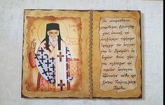 Εικόνα 40×30 εκατοστά Αγιος Τιμόθεος