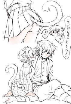 Twitter Manga Anime, Anime Demon, Otaku Anime, Hot Anime Boy, Anime Art Girl, Anime Guys, Slayer Meme, Demon Slayer, Sword Art Online Kirito