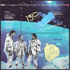 Russia Set of 2 banknotes Gherman Titov Alexey Leonov space series