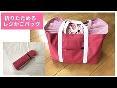 Mochila Jeans, Drawing Bag, Shopping Bag, Diy And Crafts, Sewing Projects, Lunch Box, Pouch, Purses, Handmade