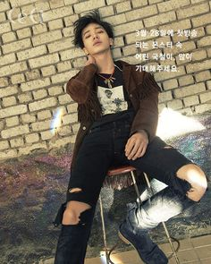 Gi Kwang - Ceci Magazine April Issue '16