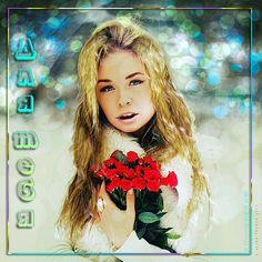 Скачать gif открытки: Для тебя! букет цветов из категории Для тебя!
