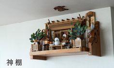 神棚 | 笠間仏壇 Altar Design, Japanese Temple, Design Research, Buddhism, Floating Shelves, Diy And Crafts, Altars, Dojo, Interior Design