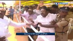 BCs protest against Kapu reservation  at vijayawada - Express TV
