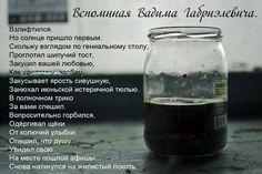 Шершеневичу