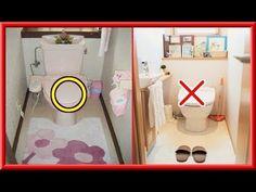 【風水】金運アップにトイレは最重要!お金持ち、成功者はやっている金運アップ術!必ず実行しておきたい8つのポイント!【知っておいた方が良い雑学】 - YouTube